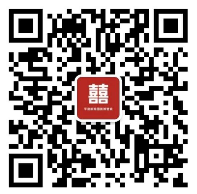 微信图片_20201208150640.jpg